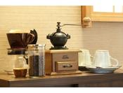 【客室備品】お部屋でコーヒーをお愉しみいただけます。(全部屋コーヒーミル完備)・We hope you will enjoy coffee mill in your room