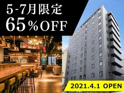 梅田ホリックホテル
