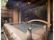 山の湯「露天風呂」