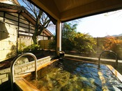 【貸切家族風呂 楓の湯】秋の紅葉シーズンは必見の貸切風呂