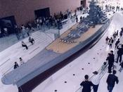 大和ミュージアム(呉市)広島港より高速船で25分車で20分。有料道路使用