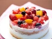 嬉しい嬉しい美味しいケーキをご用意!直径12cのタルトケーキです。ろうそく・メッセージプレート等は付きません。