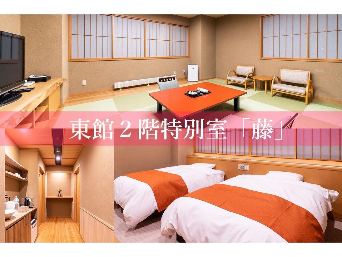 東館2階和洋室「椿」和室とシモンズ製のベットが心地よい寝室の合わせて73平米の広々空間。ミニキッチン付き。
