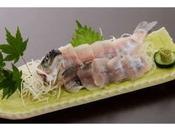 山女魚のたたき