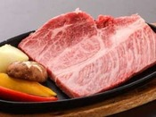 山形のブランド牛・米沢牛をご賞味ください