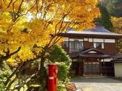 不動閣の秋の景色
