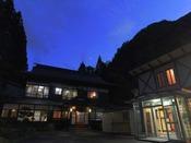 大正時代の歴史ある建物「不動閣」