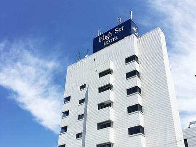 ハイセットホテル静岡インター