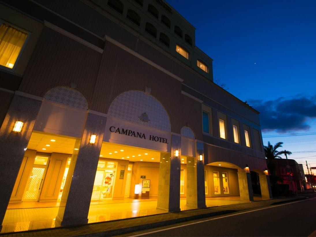 カンパーナホテル