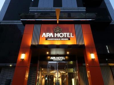 アパホテル〈名古屋栄東〉