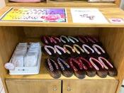アメニティコーナーには使い捨ての足袋もご用意!柄の違う下駄をお楽しみ下さい。