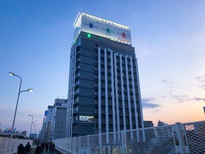 ユニゾイン新大阪