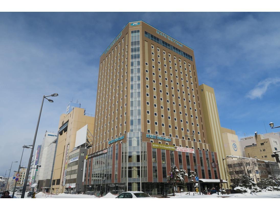 ホテルルートインGrand旭川駅前