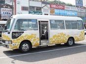 JR白浜駅から定時出発の送迎バス運行中。出発時間は「よくあるお問合せ」からどうぞ!