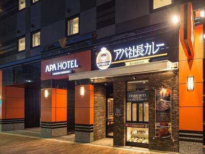 アパホテル〈飯田橋駅南〉