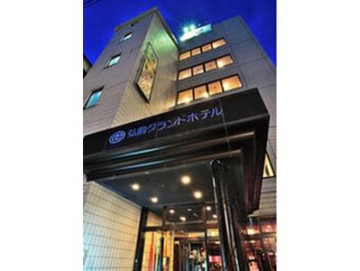 弘前グランドホテル