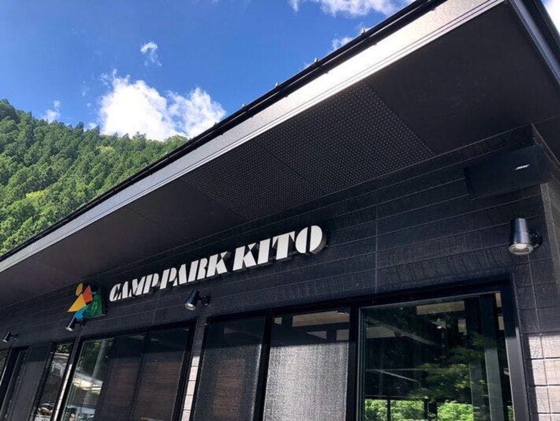 CAMP PARK KITO