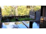 【大浴場】古の湯・Half open-air bath style