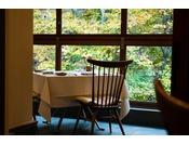 秋のフレンチレストラン