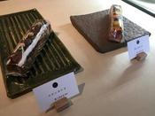「坂ノ上の最中」では各種パウンドケーキも販売しています。