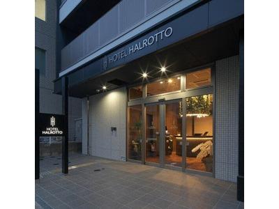 ホテル ハルロット福岡博多