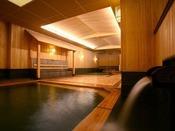 【大浴場】大小の湯船を備えております。