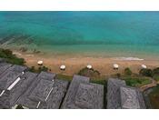 NEST AT AMAMI BEACH VILLAS