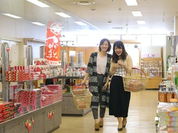 ショッピングプラザでお買い物