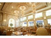 ホテルの喫茶店『パレグレイス』です。