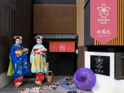 Stay SAKURA Kyoto(ステイサクラ) 祇園北