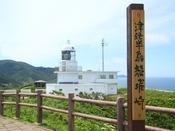 龍飛崎灯台 北海道や下北半島の眺めは絶景