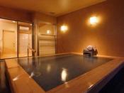 ◆貸切風呂「丁子」