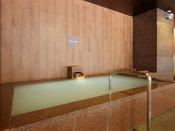 ◆八番館大浴場 シルキー風呂(女性のみ)