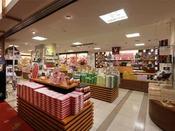 ◆お土産街道「麻屋」:あさやオリジナルのものから、日光・鬼怒川土産など豊富に取り揃えております