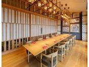 All Day Dining Lounge/BAR Primrose 個室