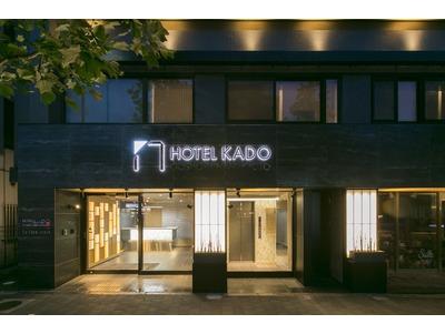 HOTEL KADO GOSHO-MINAMI KYOTO
