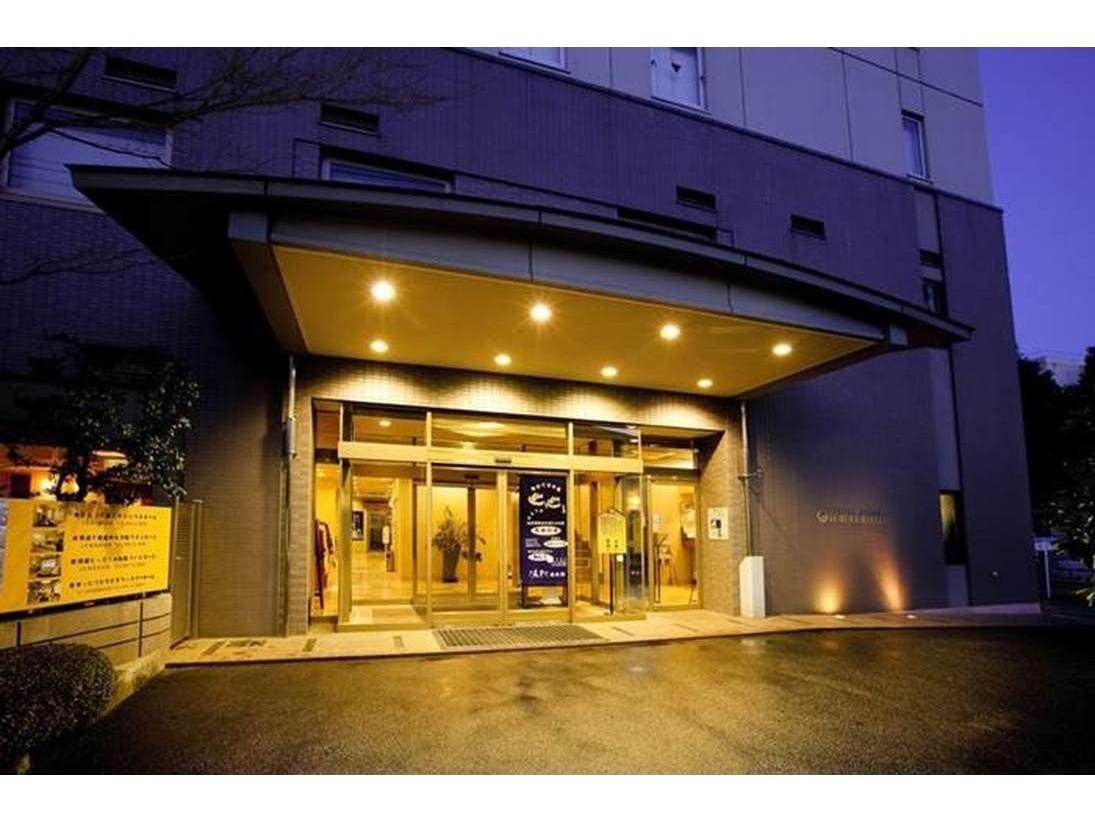 自家源泉かけ流しの天然温泉ビジネスホテル 湯...