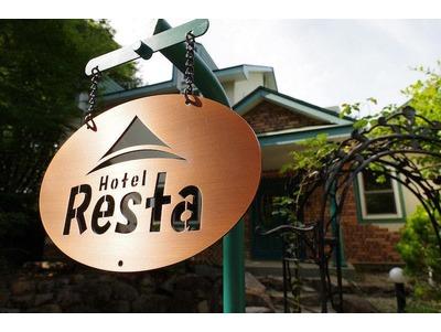 HotelResta