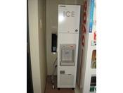 3階に無料製氷機がございます