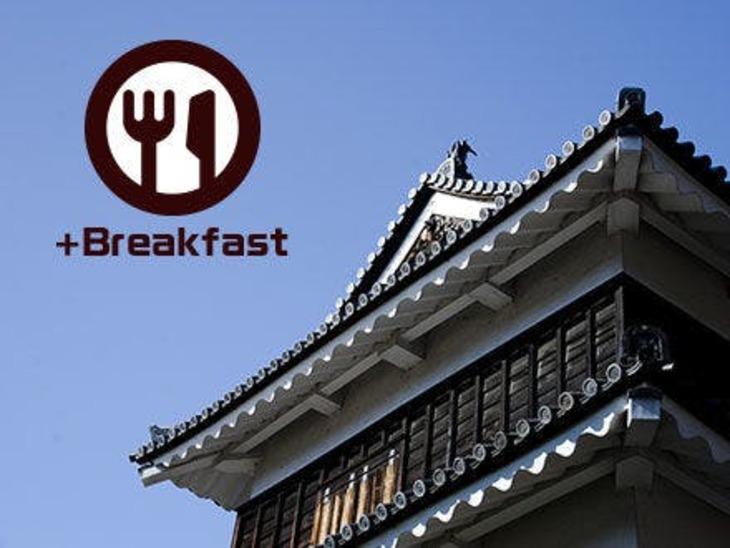 【Tポイント1%】【夏旅セール】夏のお得旅!【デイリープラン】 ご朝食付 全室Wi-Fi完備 駐車場無料