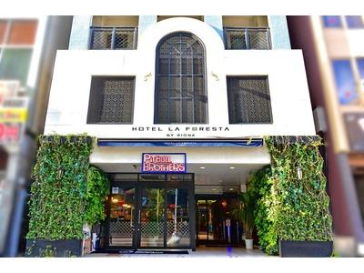HOTEL LA FORESTA ~BY RIGNA~