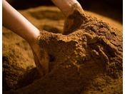 米糠を使った酵素風呂。営業時間10:00~19:00(最終受付18:00)※毎週木曜は10:00~16:00(最終受付15:00)の営業でございます。ご予約制でご案内しております。