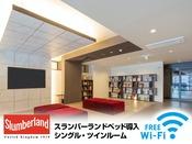 ◆ロビー◆ホテルリブマックス札幌すすきの