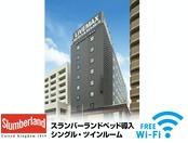 ◆外観◆ホテルリブマックス札幌すすきの