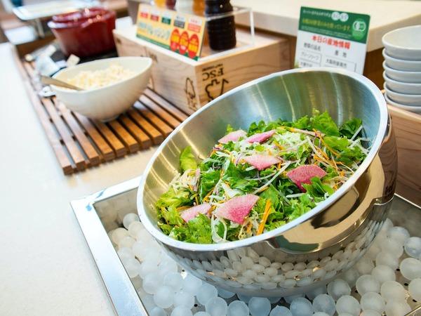 サラダは有機JAS認定野菜を使用してます