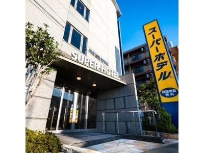 スーパーホテル南彦根駅前