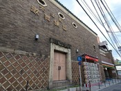 【先斗町歌舞練場】歩いて5分ほどの所にございます