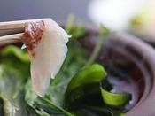 真鯛と若布のしゃぶしゃぶ鍋