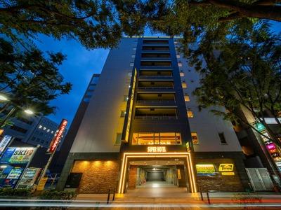 スーパーホテル新横浜 高濃度炭酸泉『ハナミズ...