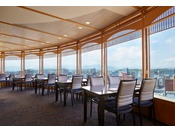 【14階千羽鶴店内】1日のスタートを美しい眺望とともに。晴れた日は三瀬の山々まで見通せます。
